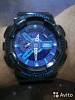 Casio G - Shock